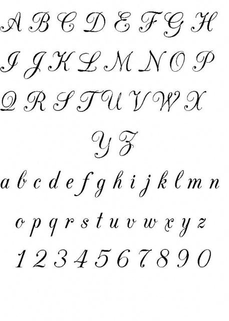 татуировки иероглифы (20)
