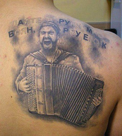 смешные татуировки на спине