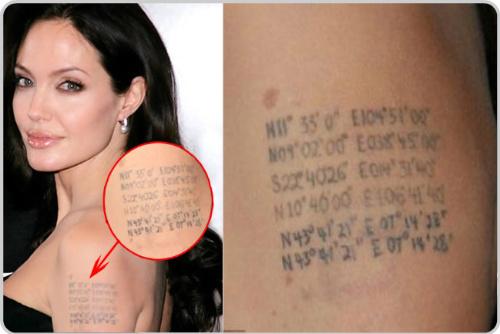 татуировки Анджелины Джоли (13)