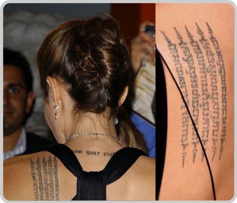татуировки Анджелины Джоли (12)