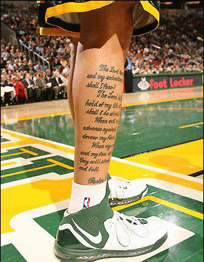 Татуировки на ногах (12)
