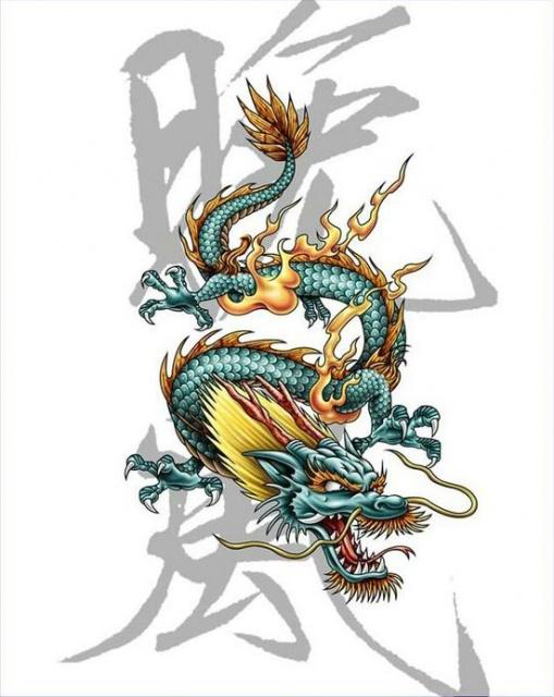 татуировка дракон (3)
