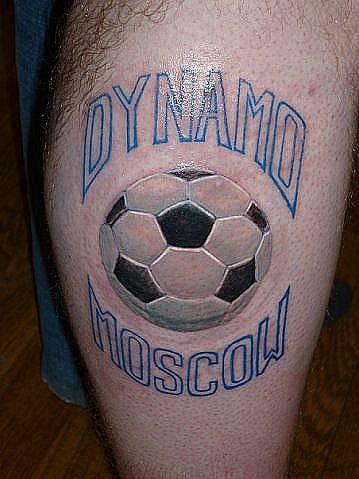 Спортивные татуировки фанатов (74)