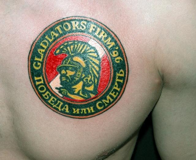 Спортивные татуировки фанатов (46)