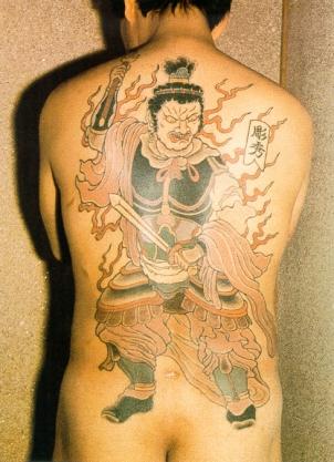 японские татуировки на спине