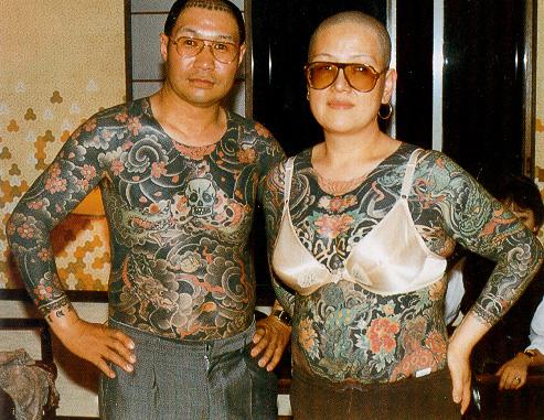 японские татуировки на руках и груди