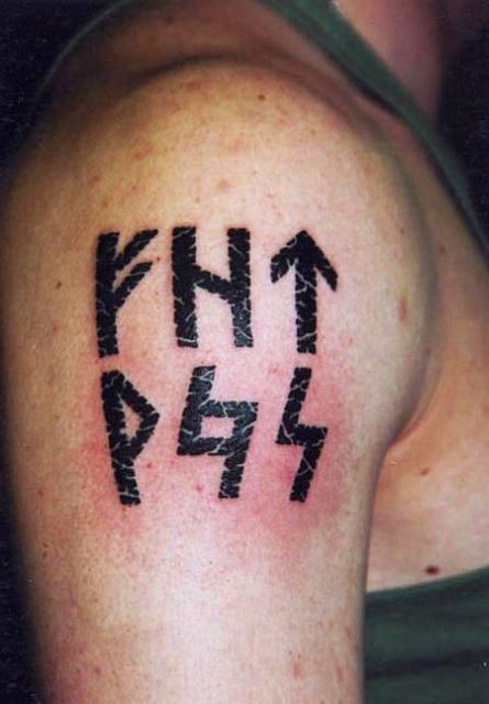 руны татуировки (6)