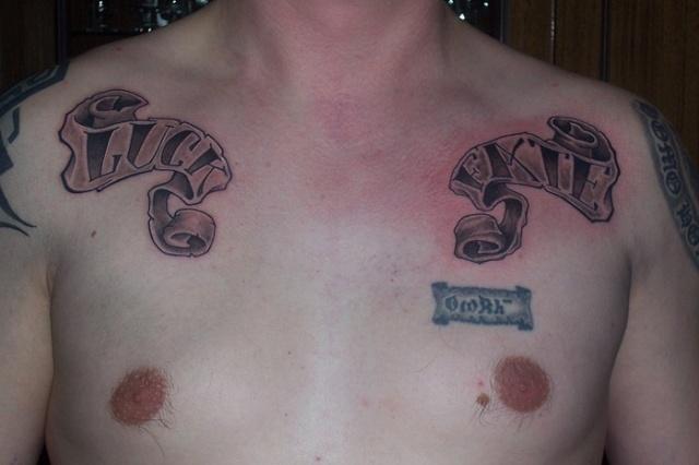 татуировки надписи (23)