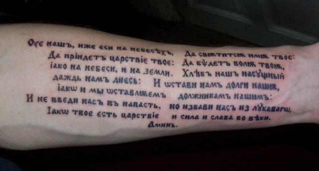 Татуировки надписи 2
