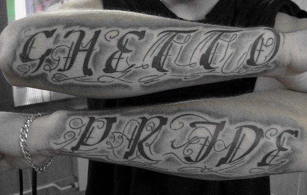 татуировки надписи (26)