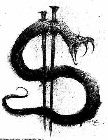 Долларовая змея