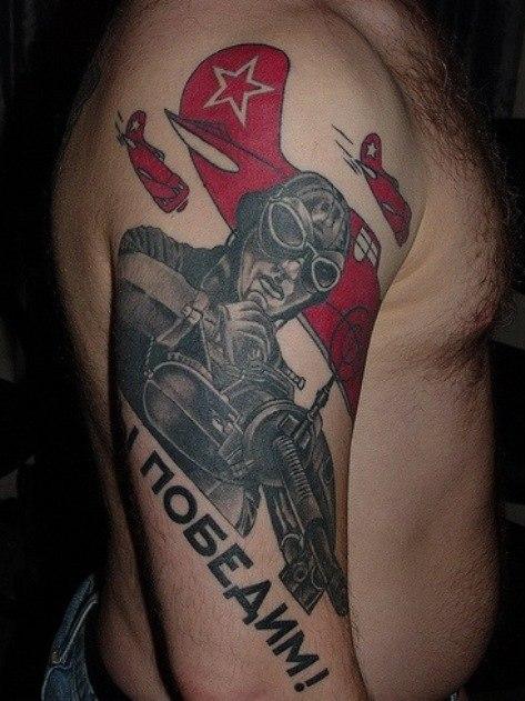 татуировки 9 мая праздник (1)